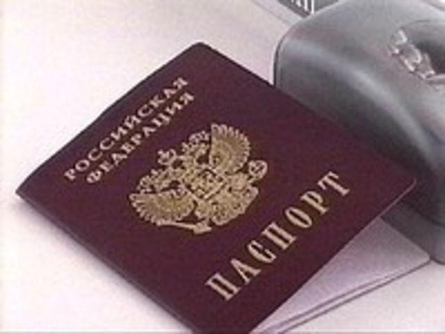 Где забирать паспорт в 14 лет