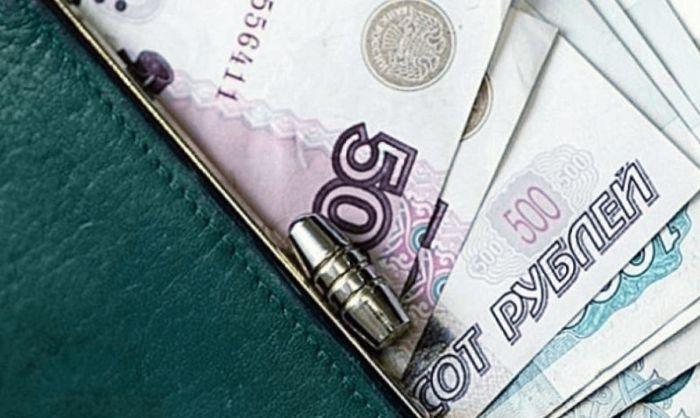 Могут ли алименты составлять 500 рублей