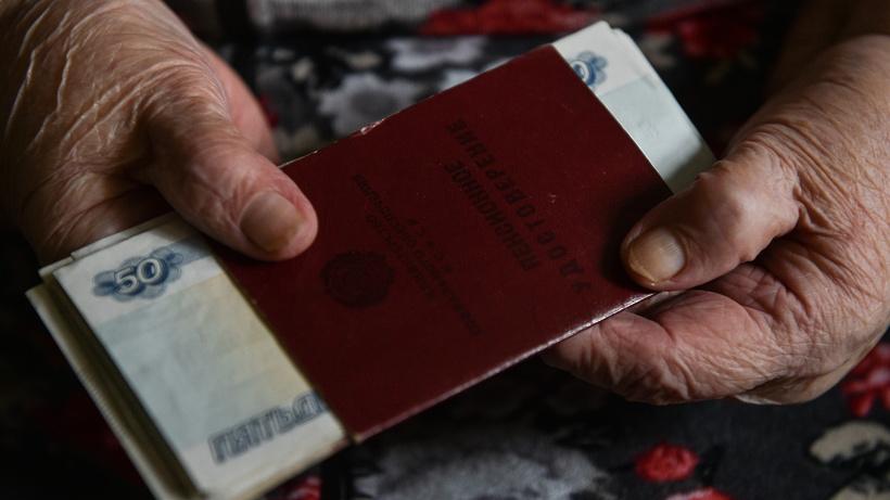 Какие Льготы Положены Пенсионерам В Серпухове Для Ветеранов Труда