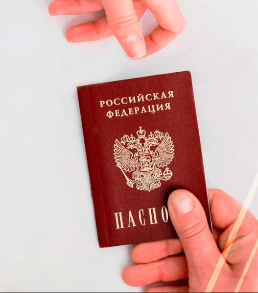 Какой ставить вид гражданства если паспорт беларусский а на жительство рф