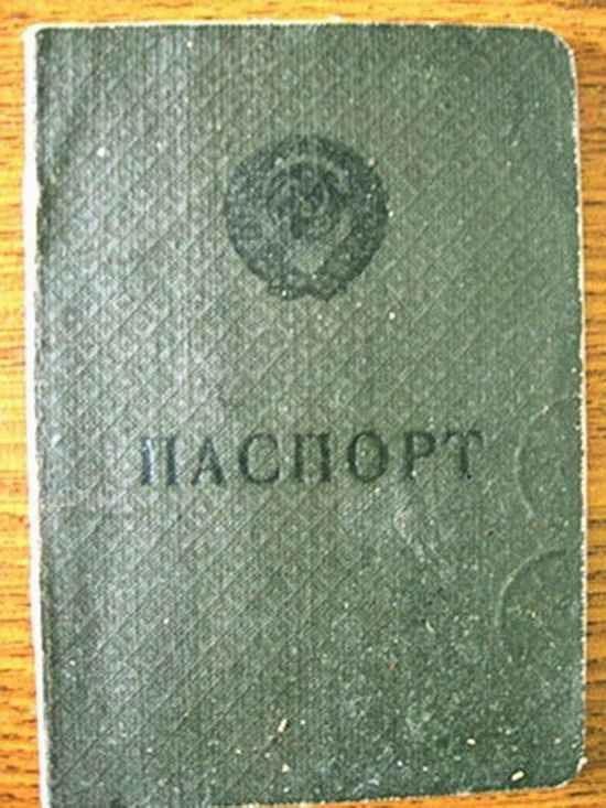 Как менялись паспорта в советском союзе