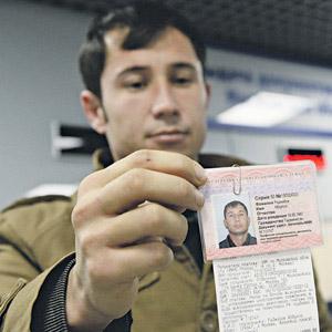 Ндфл для граждан узбекистана в 2019 году