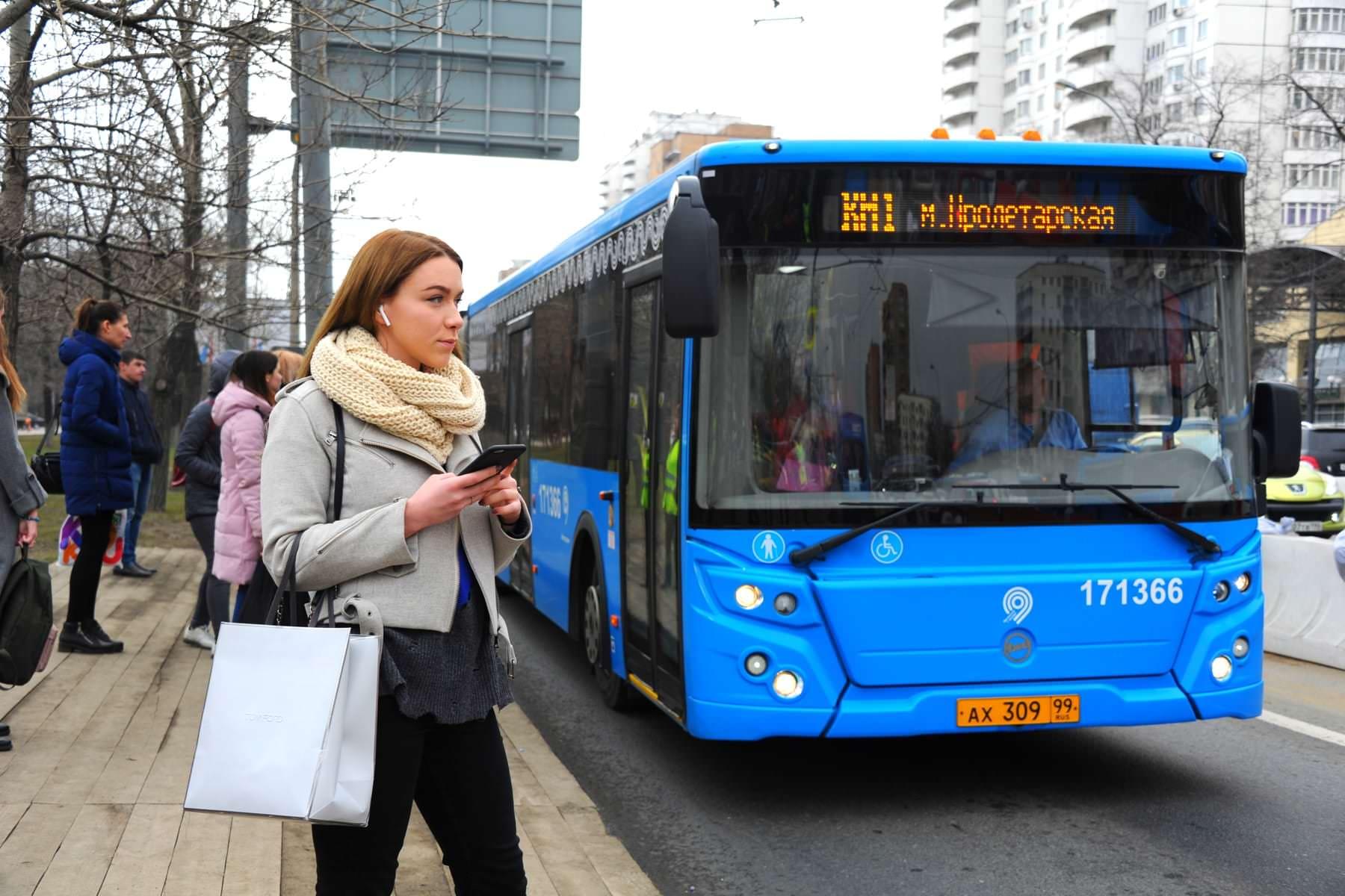 Проезд в троллейбусе инвалида из региона по москве